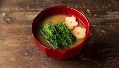 【味噌の日】菜の花と花麩の味噌汁