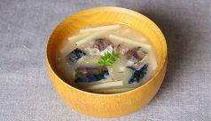 【味噌の日】サバの水煮と筍の味噌汁
